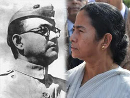 netaji and mamta